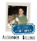 hellenes without borders