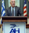 US Senator Paul Sarbanes (1933 - 2020)