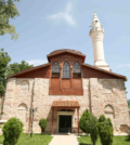 Hagia Sophia Cathedral (now Ayasofya Mosque), one of many former Greek Byzantine churches across Turkey converted to mosques, is located in the ancient Bizye, present day Vize, in Kırklareli